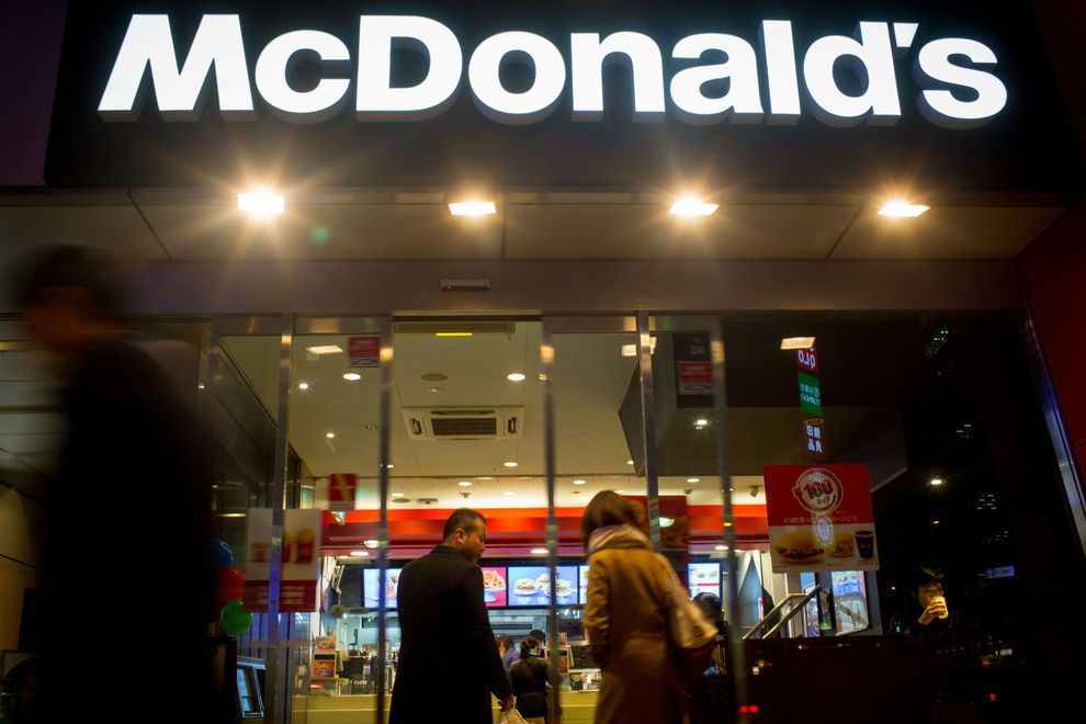 McDonald´s Japan Faces Crisis After Vinyl And Tooth Found In Meals / Bild: (c) Getty Images (Chris McGrath)